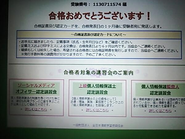 f0048545_7321238.jpg