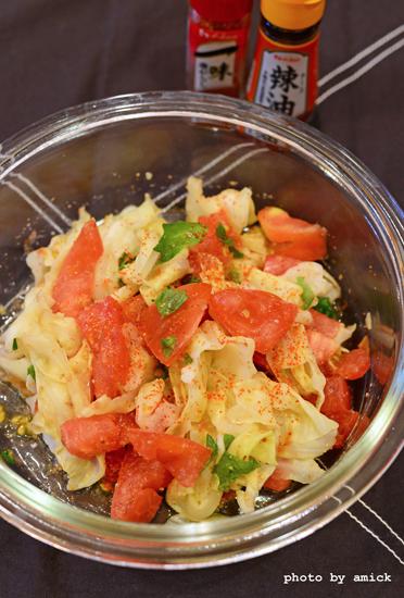 7月19日 日曜日 トマトと蒸しキャベツのラー油サラダ(前日の晩ごはん)_b0288550_16300199.jpg