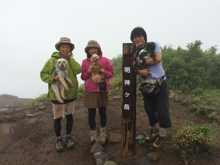 箱根・明神ヶ岳を登って来ました〜_a0109467_22375111.jpg
