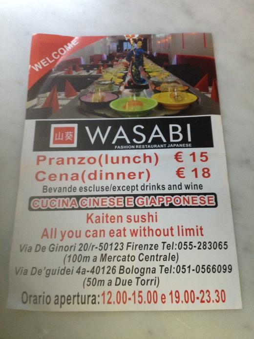 フィレンツェの回転寿司&中華は時間無制限食べ放題_a0136671_3513031.jpg