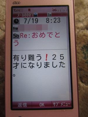b0149071_16293556.jpg