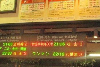 f0003283_10174993.jpg