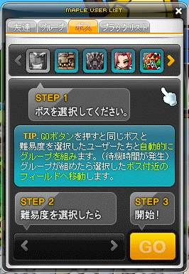 c0024495_281389.jpg