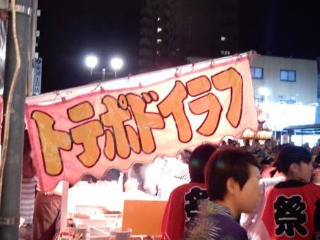 祇園祭終わる_f0014205_11404055.jpg