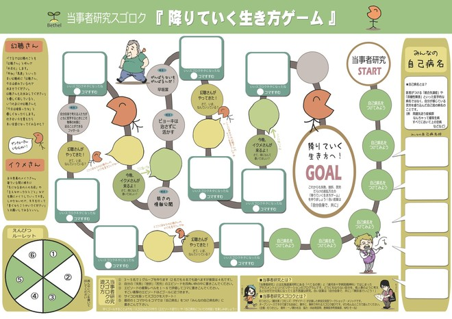 2015.9.27(日)「吃音を考える会」へのお誘い _c0191808_2125864.jpg