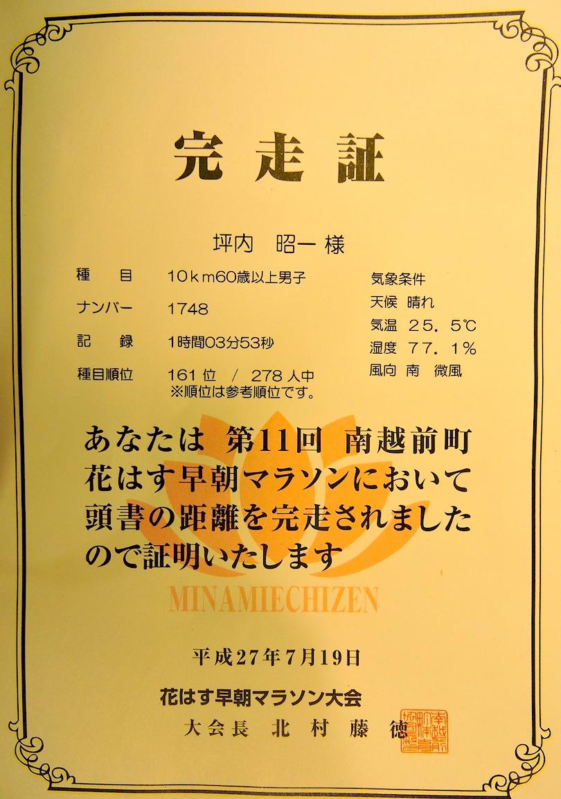 c0078410_523312.jpg