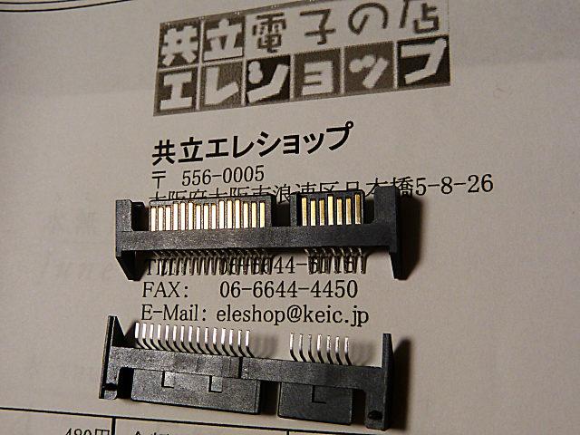 f0051915_2091975.jpg