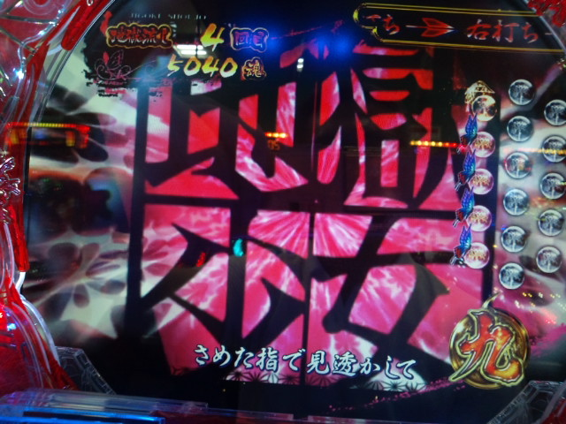 b0020017_20102093.jpg