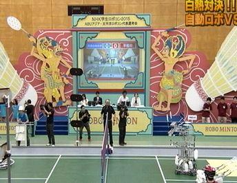 早稲田チームが日本代表@ABUアジア・太平洋ロボコン世界大会(インドネシア 8/23)_a0054926_1202041.jpg