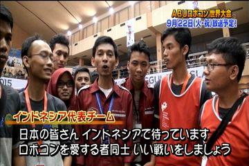 早稲田チームが日本代表@ABUアジア・太平洋ロボコン世界大会(インドネシア 8/23)_a0054926_1205334.jpg