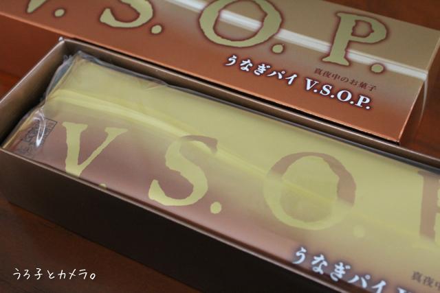 *春華堂* 〜うなぎパイ V.O.S.P.〜_f0348831_09445001.jpg