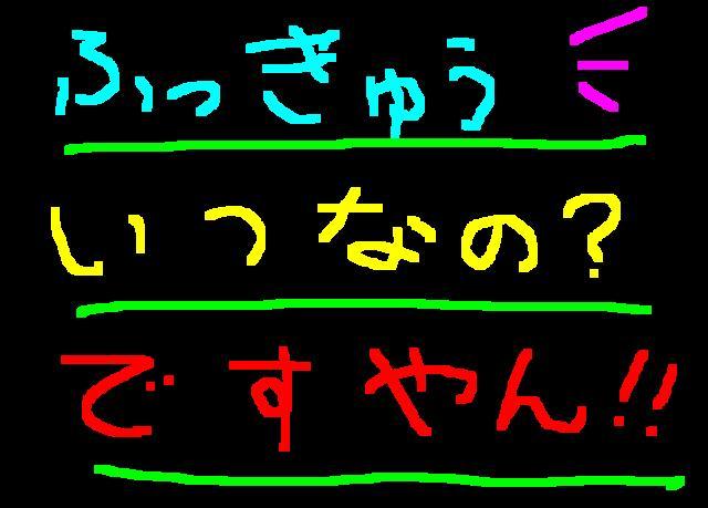 f0056935_1693718.jpg