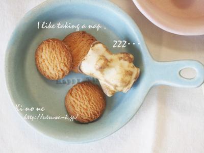 フライパンのお皿で happy time_b0277136_12345198.jpg