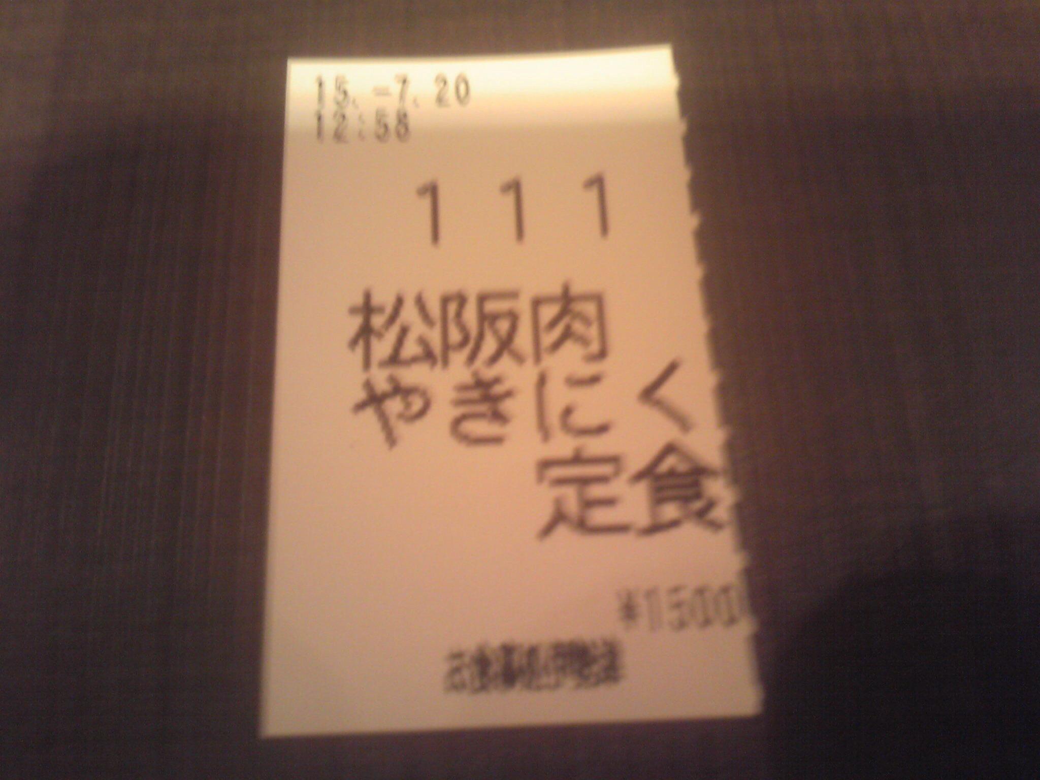 f0167951_1754359.jpg