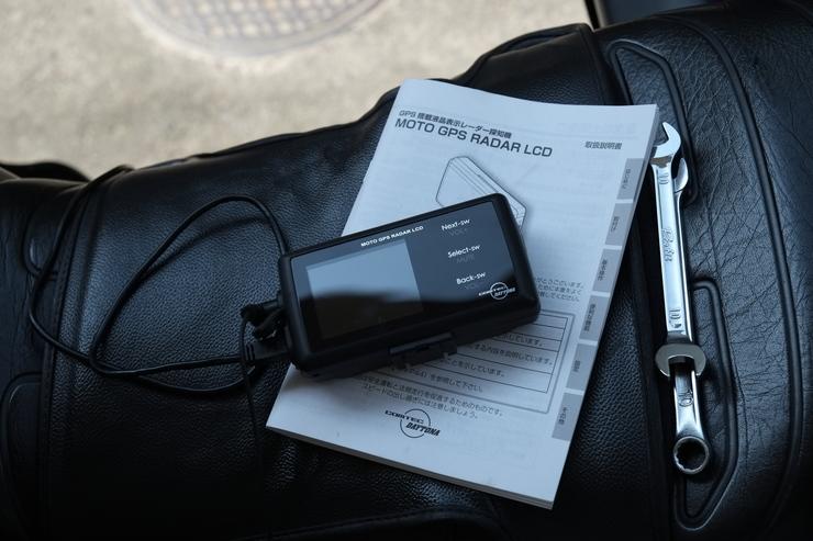デイトナ:MOTO GPS レーダー LCD_f0310771_21195678.jpg