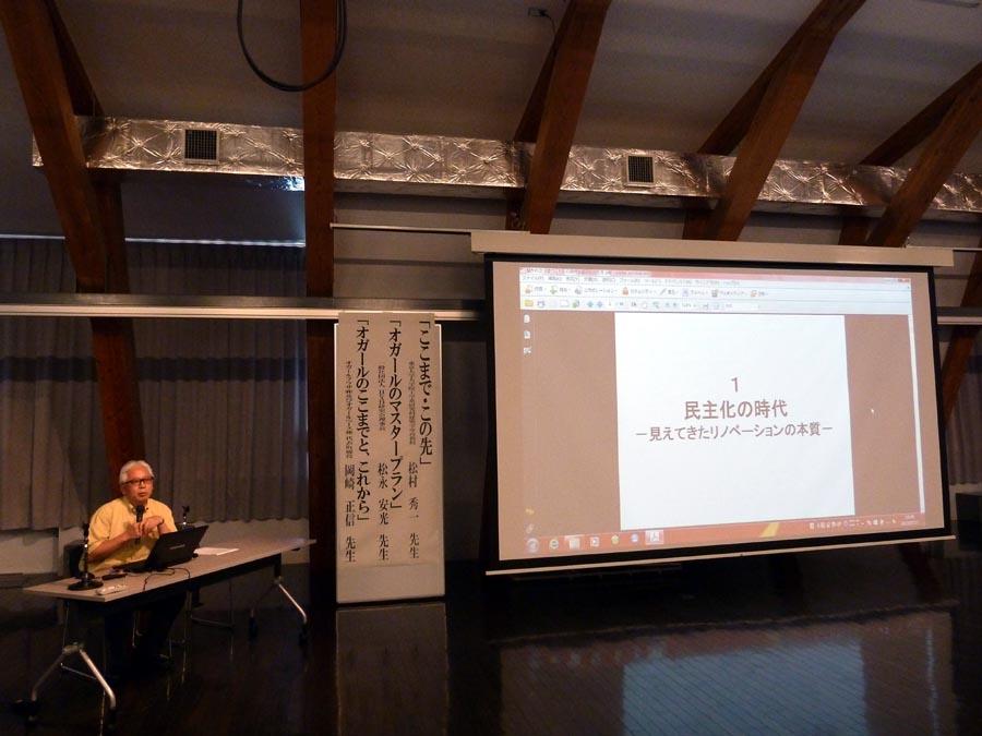 東京大学.松村教授出前講座_f0150893_20395148.jpg