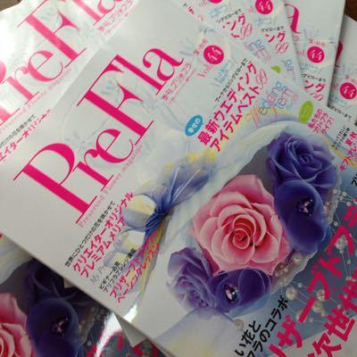 Pre  Fla  夏・秋号_c0195496_5234798.jpg