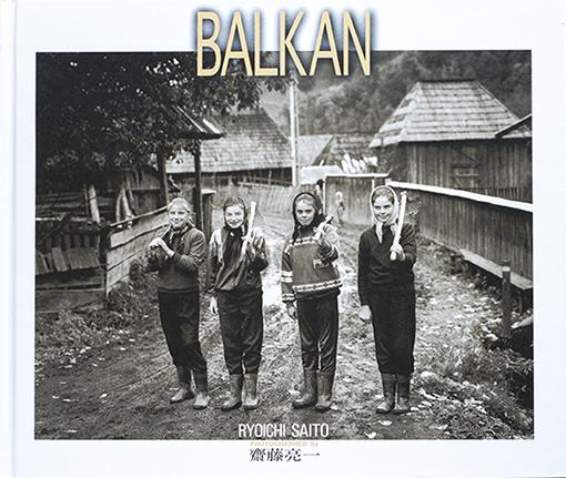 BALKAN(スピーチ・バルーン)_f0143502_8423478.jpg