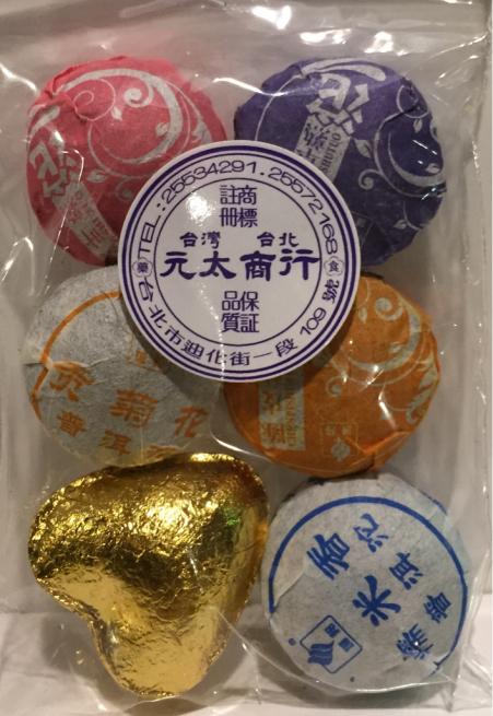 台湾のお土産 by 初芽ちゃん_f0144003_19530927.jpg