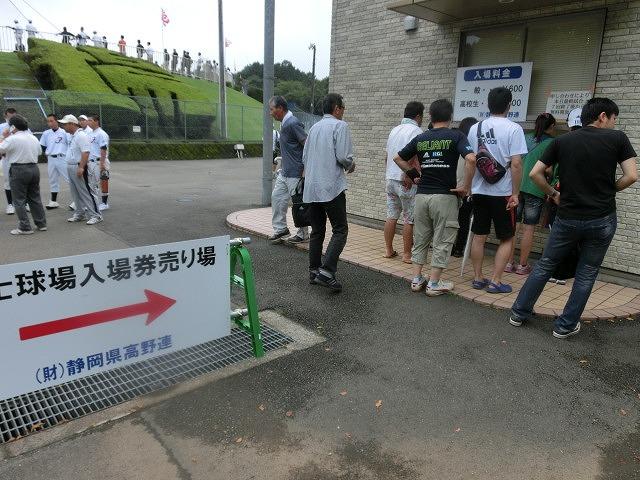 富士市立高校野球部 「残念!」早すぎる敗退_f0141310_6505247.jpg