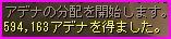 b0062614_1111959.jpg