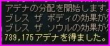 b0062614_1244588.jpg
