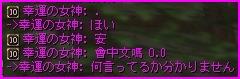 b0062614_1295397.jpg