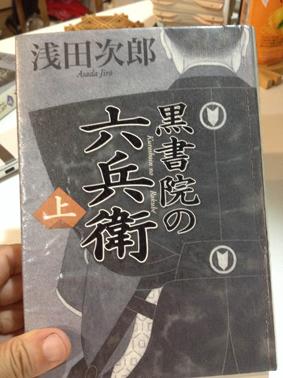 c0190914_2011518.jpg