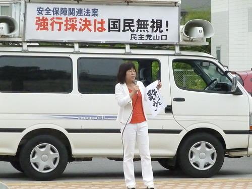 7月20日 強行採決抗議の街頭演説_c0104626_09443501.jpg