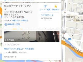 b0040332_20123336.jpg