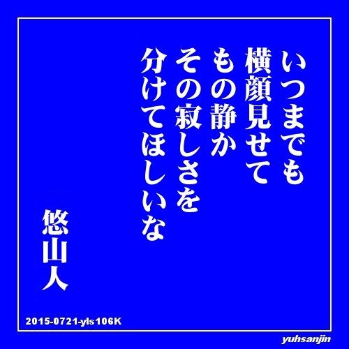 f0188432_07463931.jpg