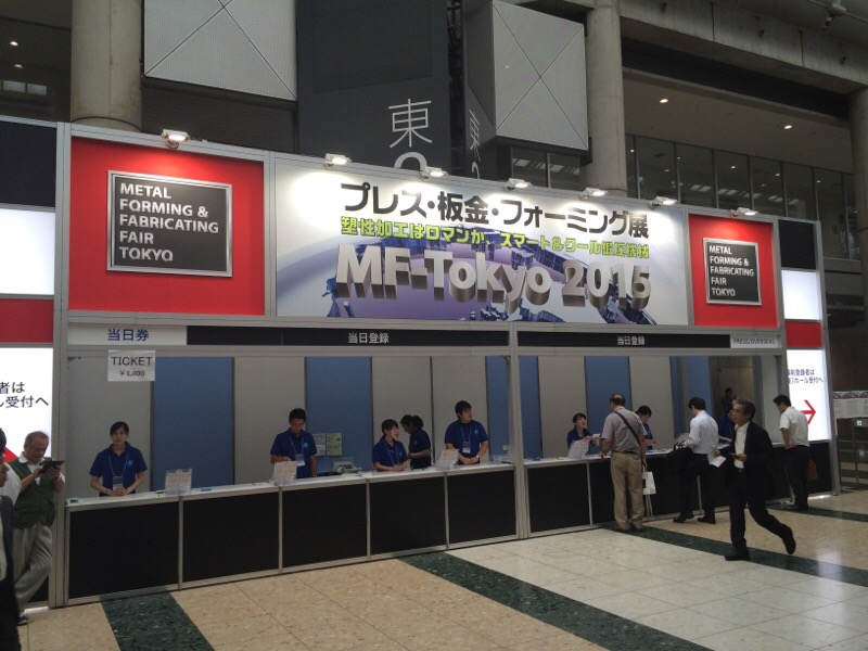 MF-tokyo2015_d0085634_9553486.jpg