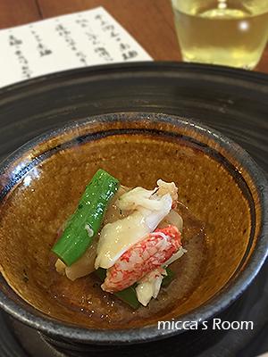 静岡 うつわ 暮らしの道具テクラで焼津茶懐石 温石さんのお料理教室_b0245038_19575648.jpg