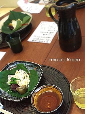 静岡 うつわ 暮らしの道具テクラで焼津茶懐石 温石さんのお料理教室_b0245038_19575691.jpg