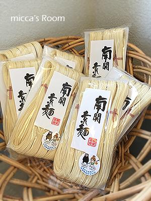 静岡 うつわ 暮らしの道具テクラで焼津茶懐石 温石さんのお料理教室_b0245038_20060539.jpg