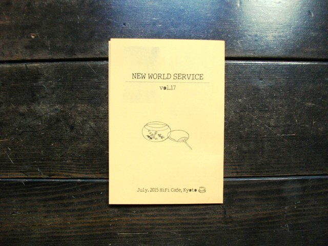 NEW WORLD SERVICE Vol.17_e0230141_20205214.jpg