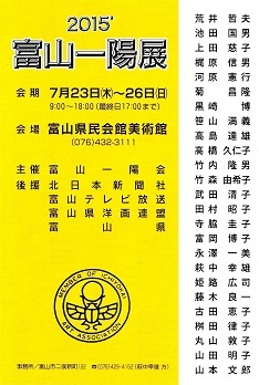 b0135545_15211833.jpg