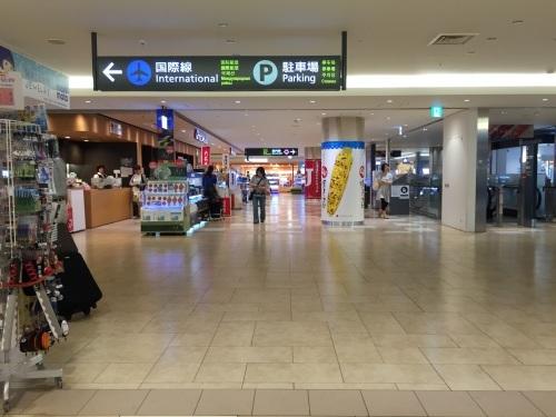 東京到着〜〜(^○^)_c0335145_15301177.jpg