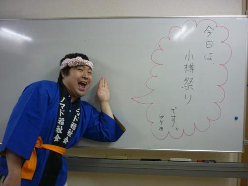 ~小樽祭り~_d0195052_9131887.jpg