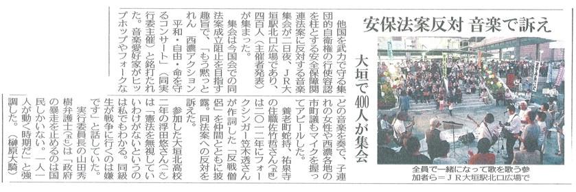7月、大垣にて_f0197754_0111685.jpg