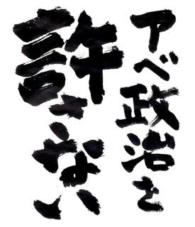 7月、大垣にて_f0197754_0142452.jpg