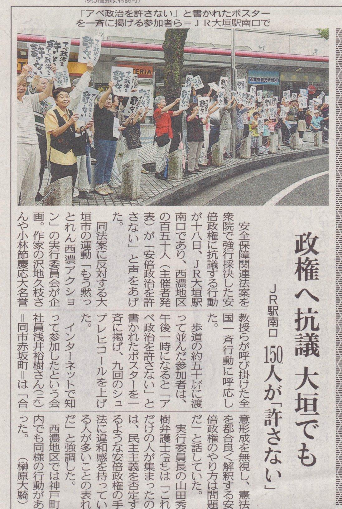 7月、大垣にて_f0197754_0154217.jpg