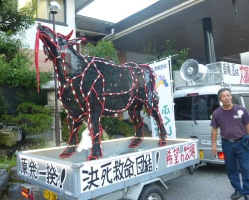 7月、大垣にて_f0197754_0171385.jpg