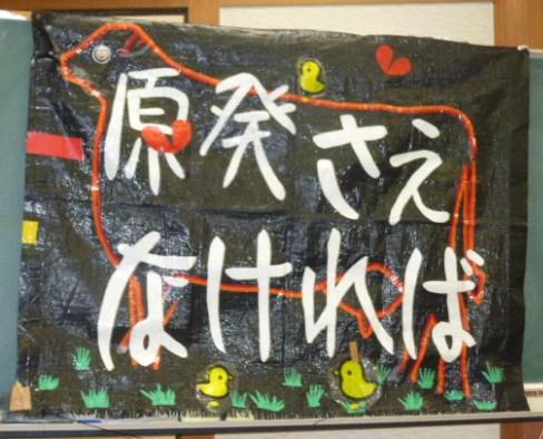7月、大垣にて_f0197754_0173459.jpg