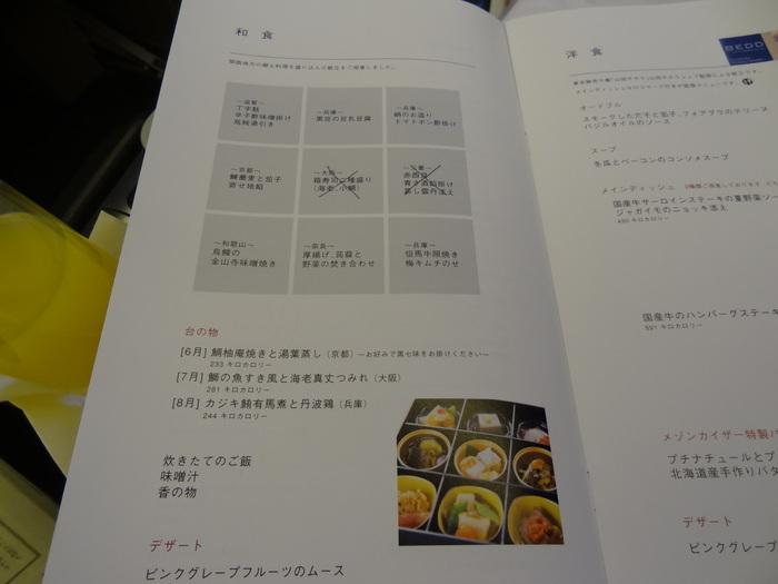 f0036857_2010417.jpg