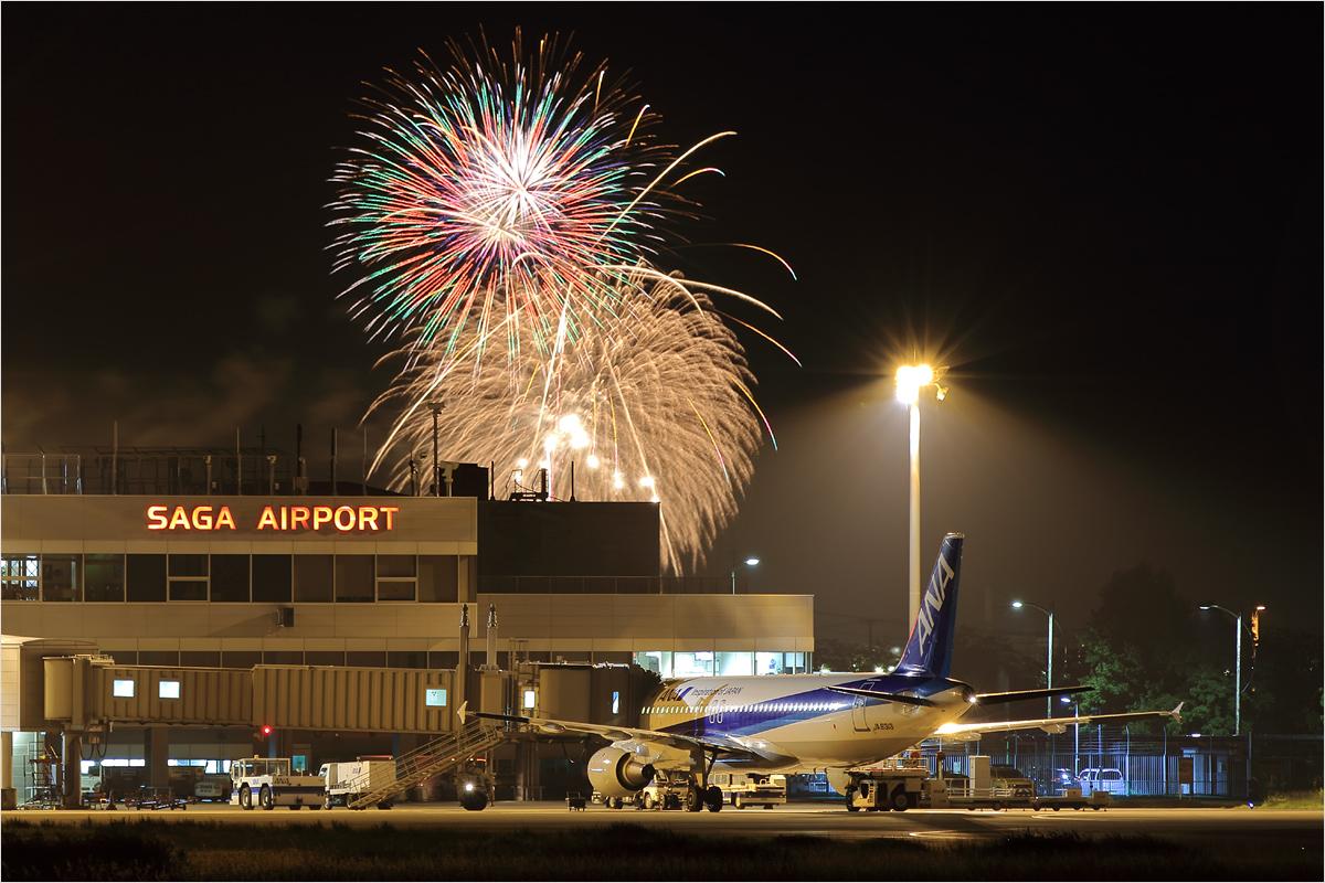 夏、到来 - 佐賀空港_c0308259_23412986.jpg