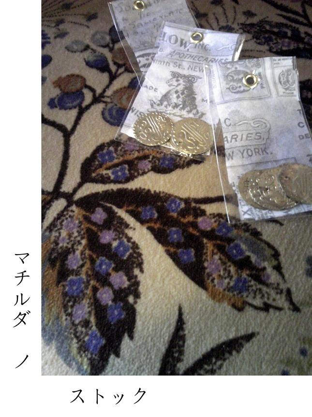 f0142668_9474445.jpg
