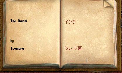 b0022669_243777.jpg
