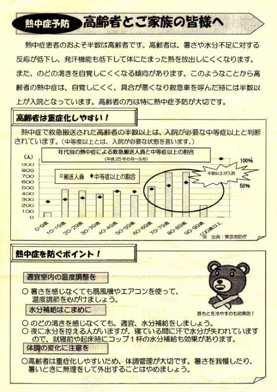第54回小平市中学生剣道大会_f0059673_23233601.jpg
