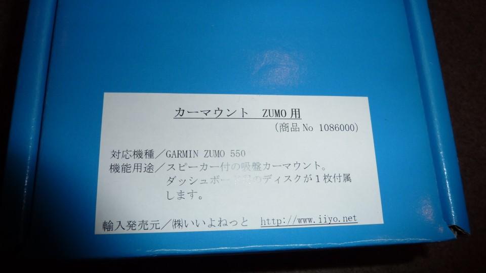 b0029688_2154145.jpg